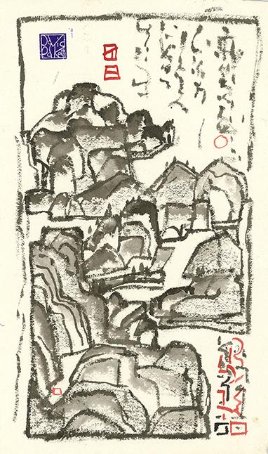 Idea for a Chinglish Landscape